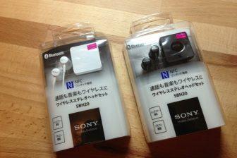 NFCで簡単接続 BluetoothヘッドセットSBH20レビュー