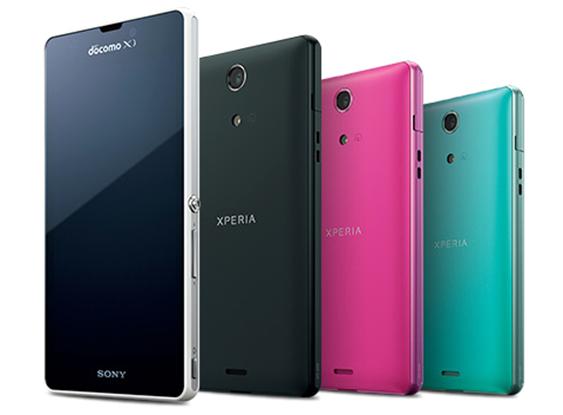 Xperia A SO-04E lineup