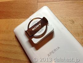 Xperia NFC2