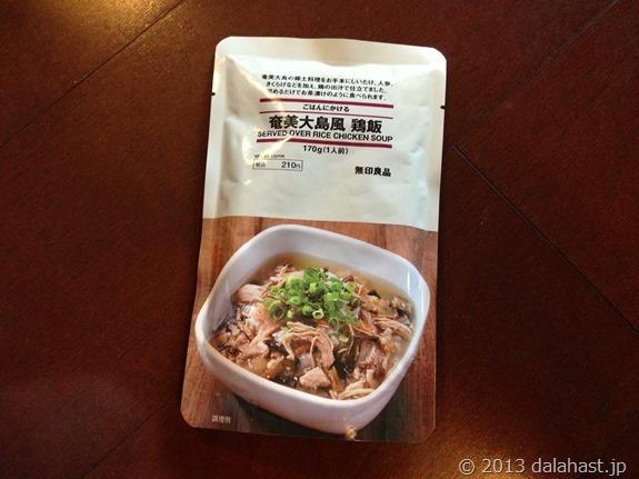 無印の奄美大島風鶏飯