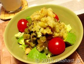 アボガドと焼きナスのオクラマリネ入りサラダ