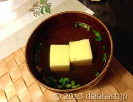 玉子豆腐すまし汁