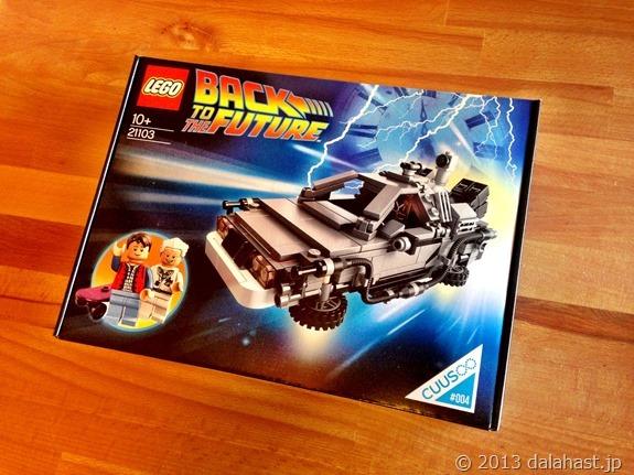 レゴ21103_Back to the future