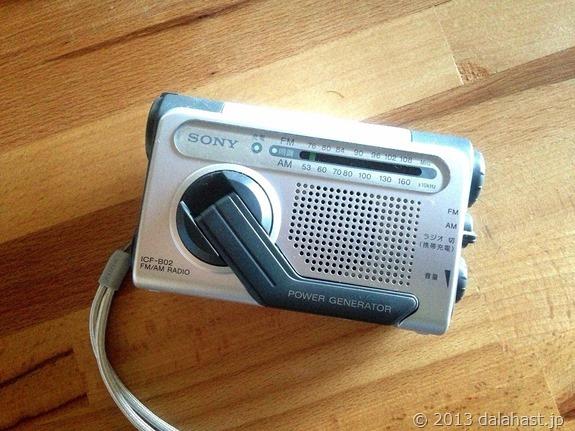 SONYの手回し充電付防災ラジオがすこぶる良い