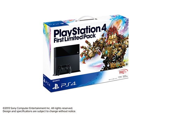 PlayStation 4 First Limited Pack