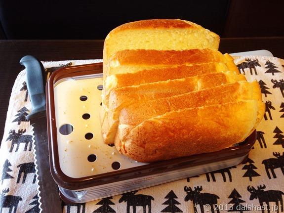 早き食パン