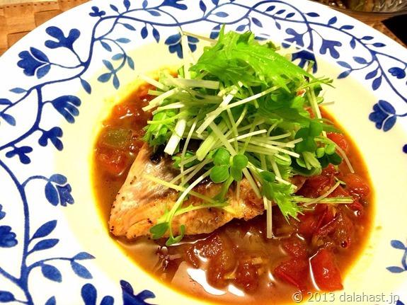 和風イタリアン 鮭のトマトバター醤油ソース