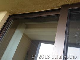 ベランダ窓2