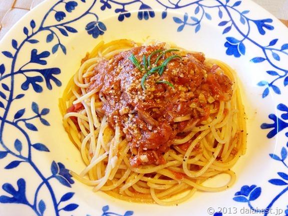 ローズマリーの爽やかな風味 アンチョビとトマトのパスタをつくる