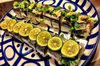 【レシピ】 旬の秋刀魚の棒寿司に酢橘で秋を感じる
