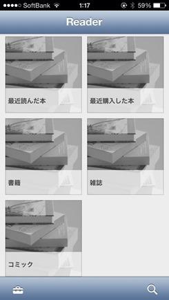 Reader iOS2