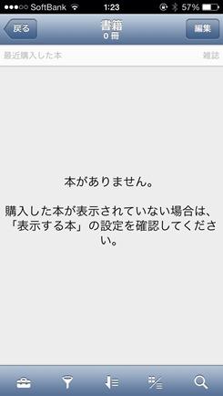Reader iOS3