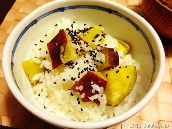 ホッコリ甘い さつま芋ご飯の作り方