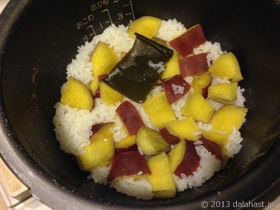 さつま芋ご飯炊き上がり