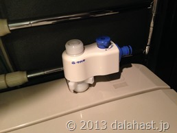 全自動洗濯機分岐栓装着