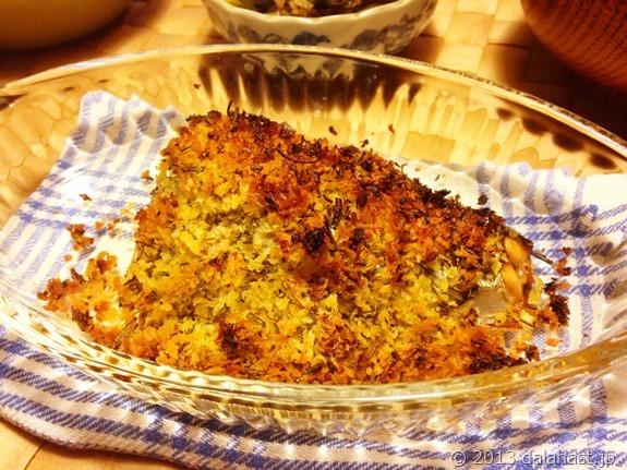 ハーブミックスでサバのパン粉オーブン焼き