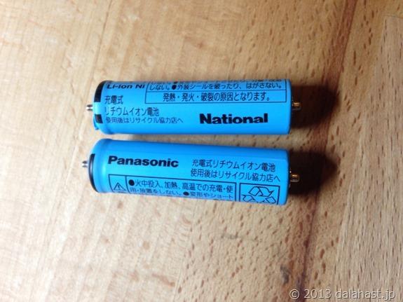 ラムダッシュES8259 新旧電池