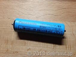 ラムダッシュ交換用電池2