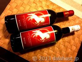 2014年干支赤白ワイン午