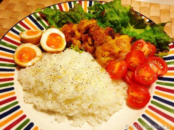 鶏肉のサフラン焼きバターライスプレート