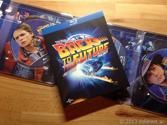 Back to the future BD BOX
