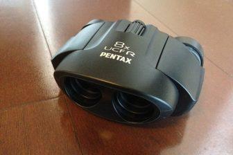 ライブを快適に楽しむためのおすすめの双眼鏡 PENTAXタンクローR