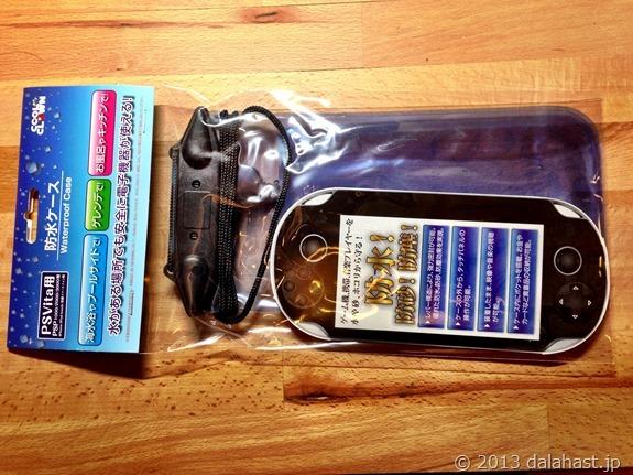 お風呂でtorneやカラオケのためにPS VITA用防水ケース購入