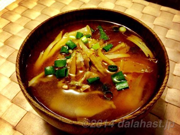 干しごぼうとキムチと舞茸の味噌汁