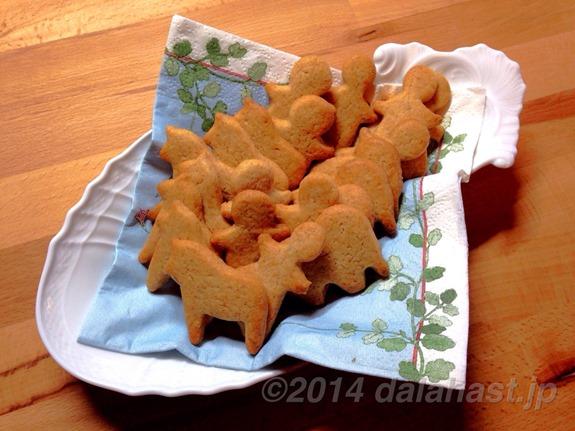ダーラヘストのメープルシナモンクッキーをつくってみた