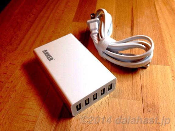 電源まわりの整理 充電スポットを一か所に集約できるAnker 5-Port Desktop Charger