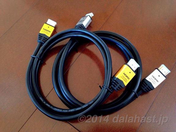 HDMIケーブル色分け