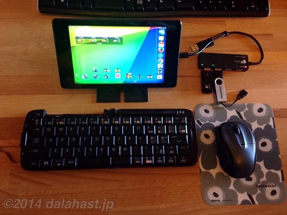 NEXUS7キーボートとマウス接続3