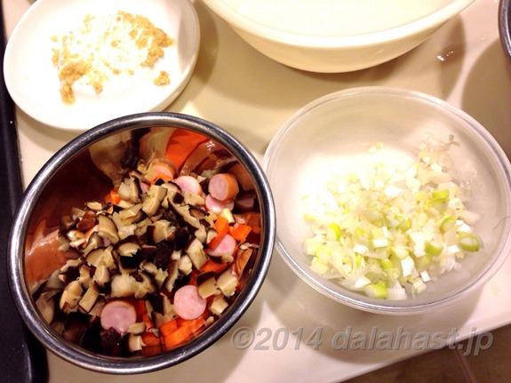 炊飯器で中華おこわ