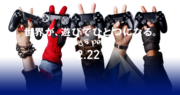 PS4 launch 222