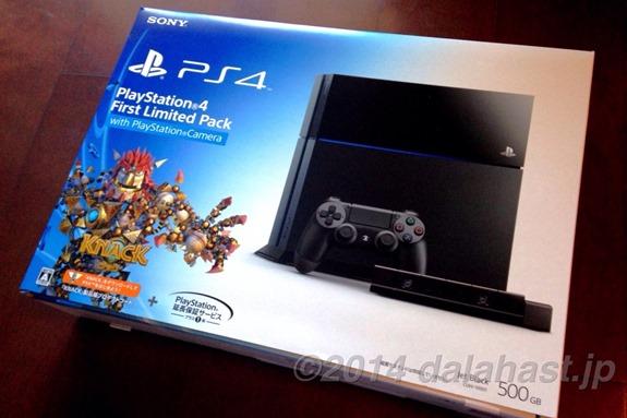 PS4到着