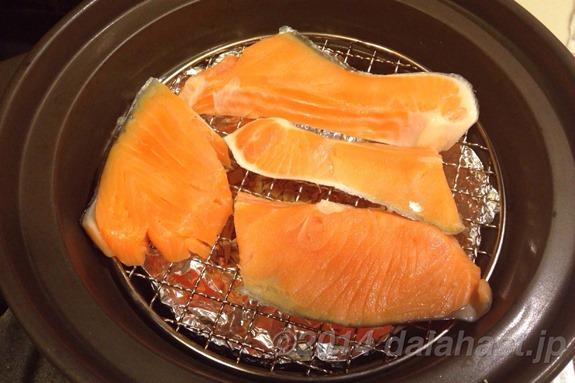 塩鮭燻製前