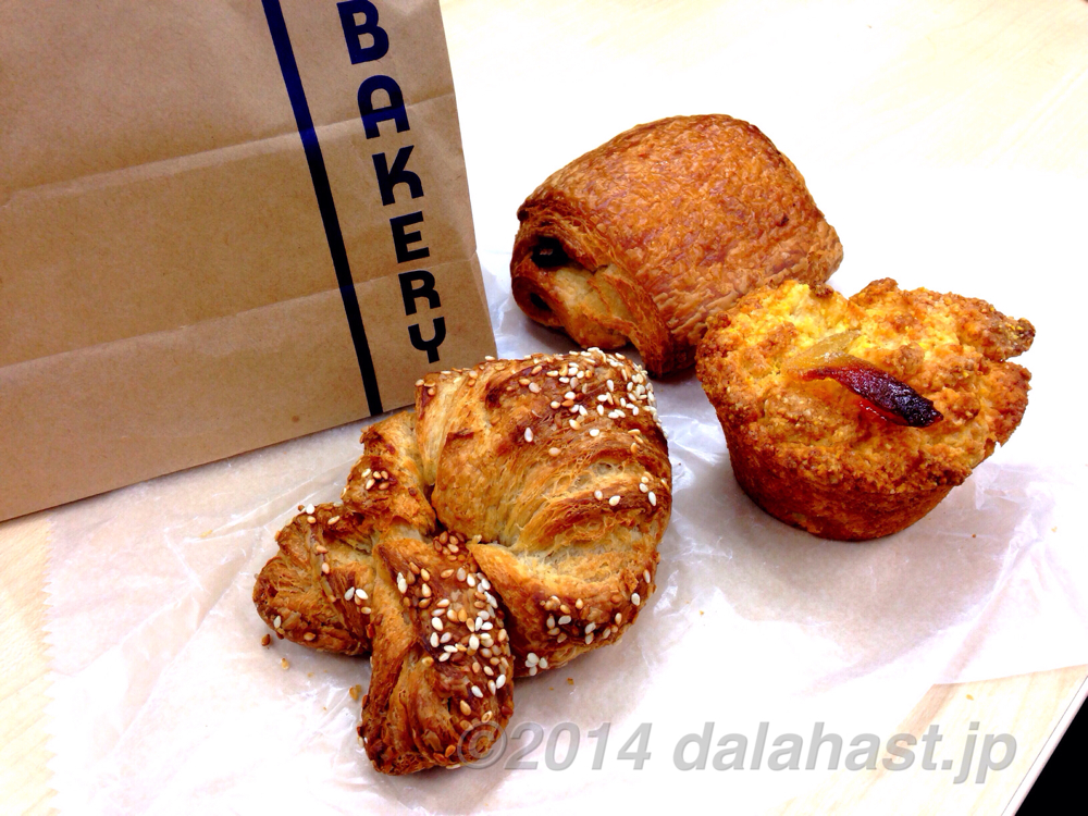 最近のお気に入り、The City Bakeryのプレッツェルクロワッサン