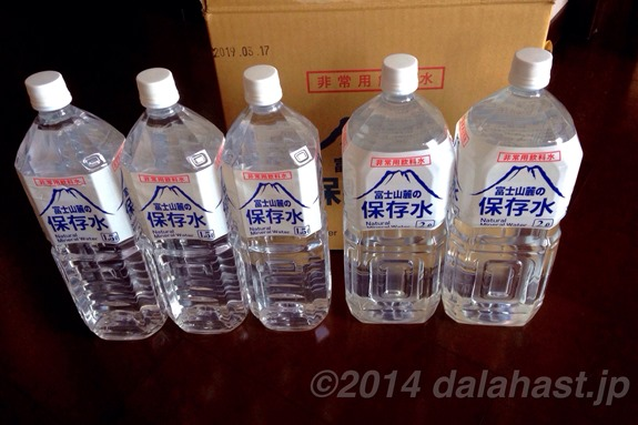 防災対策 5年間保管できる富士山麓の保存水を購入