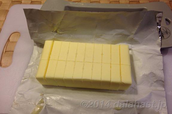 らくらくバターカッター5