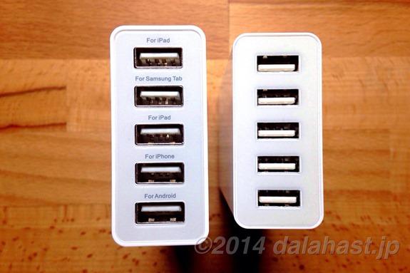 Anker 40W 5ポートUSB急速充電器 USB
