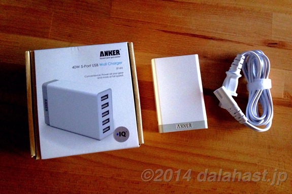 Anker 40W 5ポートUSB急速充電器