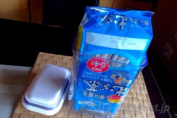 麦茶パックの保存にはOXOポップコンテナがジャストサイズ