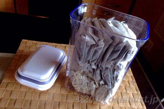 OXOオクソーのポップコンテナ麦茶セット