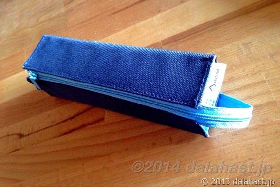 使用時に広がり使いやすい筆箱の決定版コクヨペンケースC2を購入