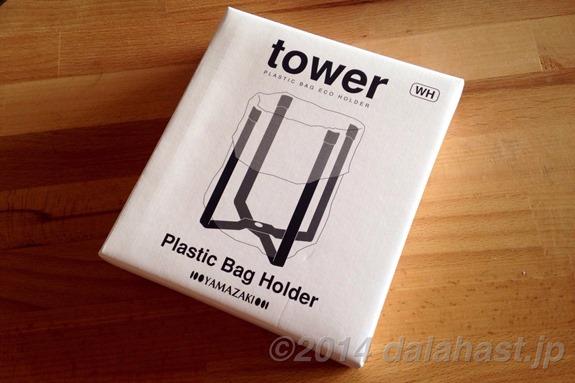 towerポリ袋エコホルダータワーパッケージ