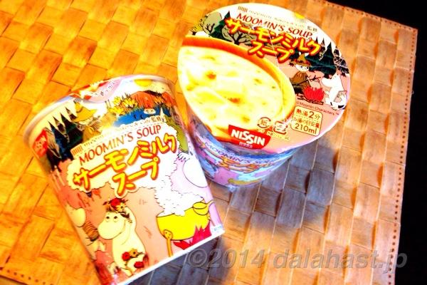 ムーミンの世界を自宅で楽しめる MOOMIN'S SOUP サーモンミルクスープ