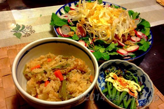 わらびの炊き込みご飯と初鰹の和風カルパッチョ