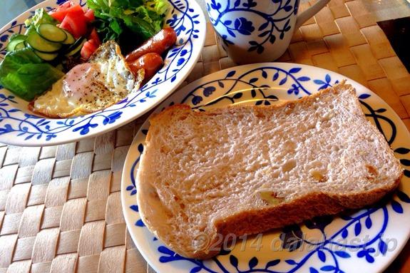 朝食クルミパン