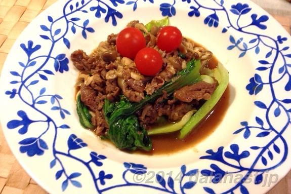 牛肉とキノコのオイスターソース中華炒め