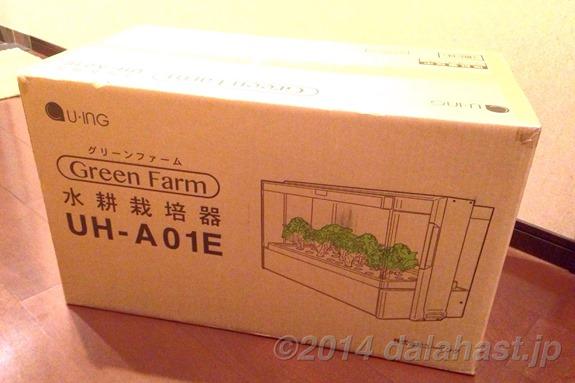 Green Farm 開封